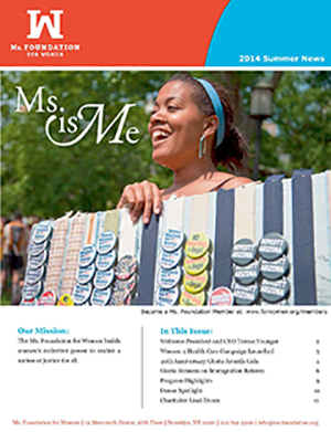 Ms Foundation Summer 2014 Newsletter